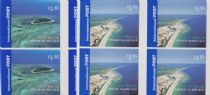 AUS SG2775-6 Int Post:Island Jewels self-adhesive set of 2 from booklets (exSB228-29) in blocks of 4